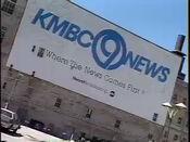 Kmbcnewsbuilding