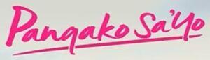 Pangako sa yo 2015 logo