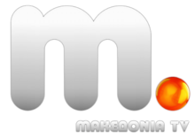 Makedonia TV LOGO 2 BY ME