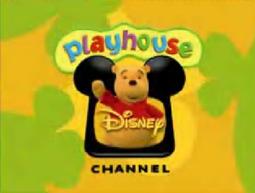 File:Pooh.png