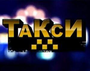 TaxiKAZ