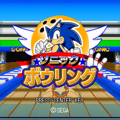 Sonic bowling 2009 title
