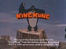 Kingkongsegment