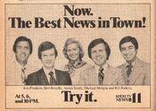 KHOU-News11-1975