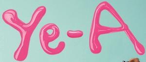 Ye-A Up & Down logo