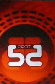 5 proti 5 2008-2009