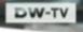Dwtv2003onscreen