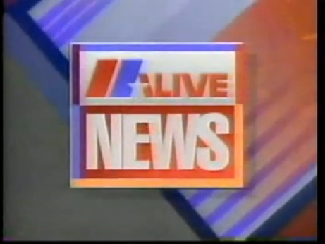 File:WXIA1992.png