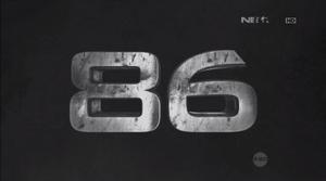 NET 86