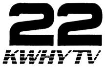 KWHY 1993