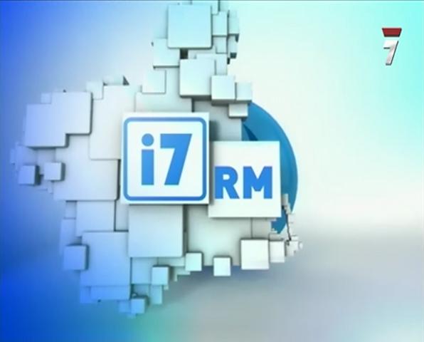 File:I7RM 2009 2.png