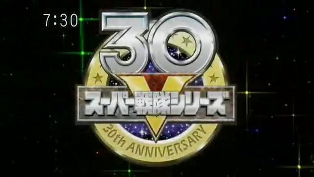 File:Sentai 30th Anniversary Logo.jpg