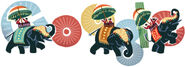Google Indian Republic Day