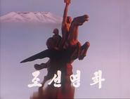KoreanFilm9