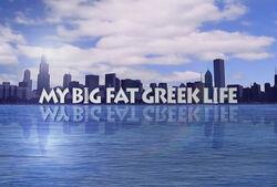 Opening Credits - Greek Likfe