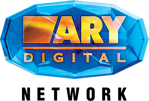 File:ARY Digital Network Old.png