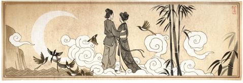 File:China valentines day-2011-hp.jpg
