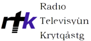 RTK Corporate Logo from 1996