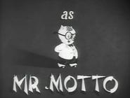 Porky's Movie Mystery Screenshot 4