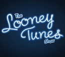 The Looney Tunes Show Wiki