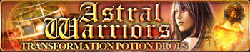 Astral Warriors PotionsBanner