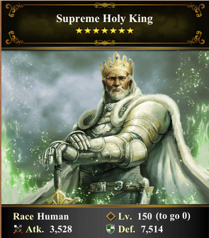 Card - Supreme Holy King