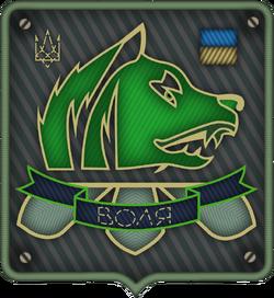 Freedom badge vector