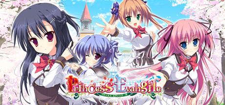 File:Princess Evangile Header From Steam Page.jpg