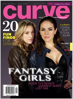 Silk-Palmer Curve Magazine (April 2013)
