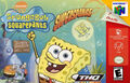 Spongebob supersponge n64 by nicholasquick3000-d9g9i8q.jpg