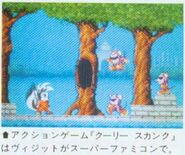 Cooly Skunk (unreleased Super Famicom version) 4