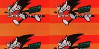 Cyborg Kuro-chan Episodes 61-64 (Japanese)