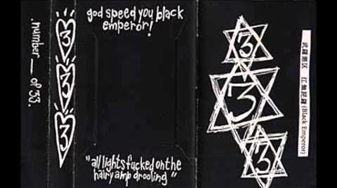Godspeed You! Black Emperor - Random Luvly Moncton Blue(s) Dadmomdaddy