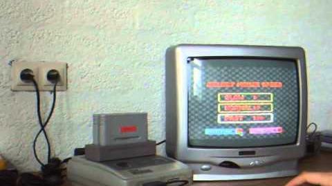 Sound Factory Nintendo Super Famicom Prototype Unreleased
