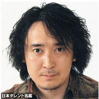 File:Akiraigarashi.jpg