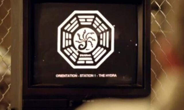 Αρχείο:The Hydra Orientation film.JPG