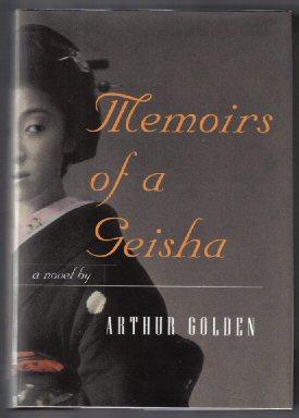 ملف:Memoirs Of A Geisha.jpg