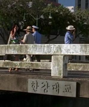 File:3x18-sun-bridge.jpg
