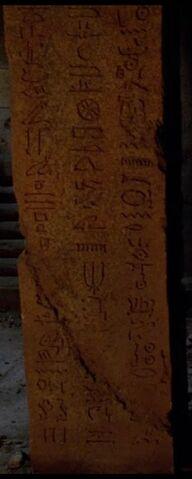 File:HieroglyphsPillar.jpg