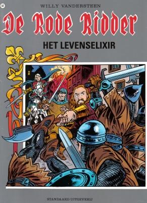 File:147-nl-v.jpg