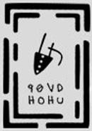 File:90VDHOHU.jpg