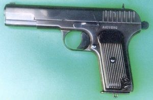 File:Pistol TT33.jpg