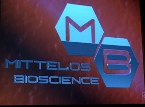 File:Portal-Mittelos.jpg