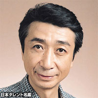 File:Shigeru-ushiyama.jpg