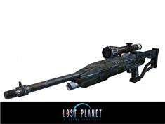 File:Rifle2.jpg