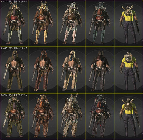 File:PS3-LP2-ALL-character-005.jpg