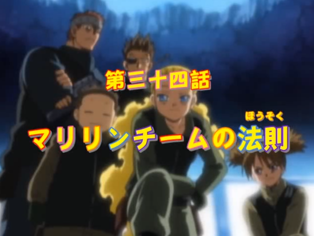 File:Episode34title.png