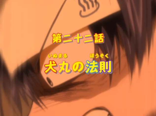 File:Episode22title.png