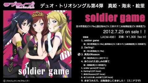 Soldier game PV