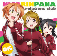 NicoRinPana Vol 5 Cover